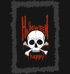 Halloween feast vector