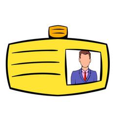 identification card icon cartoon vector image vector image