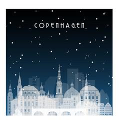 winter night in copenhagen night city vector image