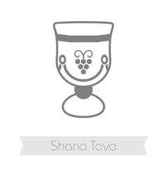Wine cup rosh hashanah icon shana tova vector