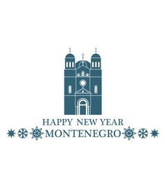 Happy new year montenegro vector