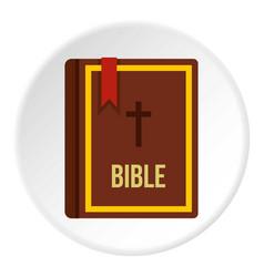 bible book icon circle vector image vector image