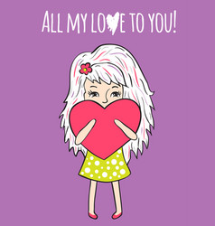 romantic greeting card vector image