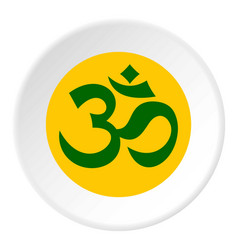 Om sign icon circle vector