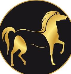 horses2015 vector image
