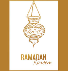 Hand drawn sketch of ramadan kareem flashlight vector