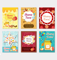 rosh hashanah collection poster flyer invitation vector image
