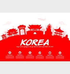 Korea Traval vector image vector image