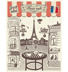 street restaurant vector image