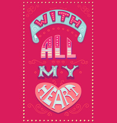 with all my heart vector image
