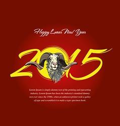 Happy Lunar New Year vector image