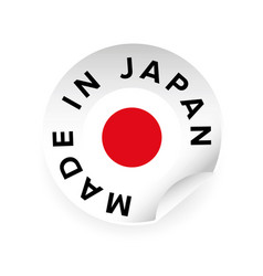 Made in japan sticker tag vector