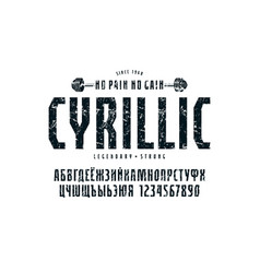 Sans serif font in the sport style vector