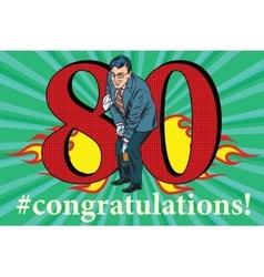 Congratulations 80 anniversary event celebration vector image
