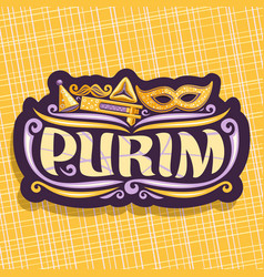 logo for purim holiday vector image