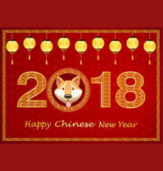 new year card template with dog and golden vector image vector image