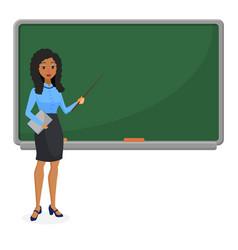 Muslim or brazilian looking woman teacher standing vector