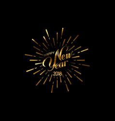happy 2018 new year vector image