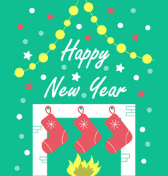 The new years card with a fireplace and gifts vector
