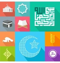 icon islam islamic vector image vector image