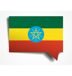 Ethiopia paper 3d realistic speech bubble on white vector