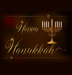 happy hanukkah card template with light and star vector image