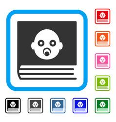 baby album framed icon vector image