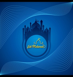 Creative eid greeting vector