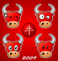 funny bulls vector image vector image