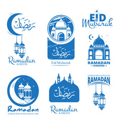 Ramadan kareem holy celebration ramadans vector