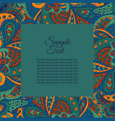 floral doodle ethnic pattern frame for vector image