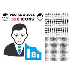 Bitcoin trader icon with bonus vector