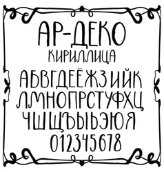 Art deco hand-written cyrillic alphabet vector image