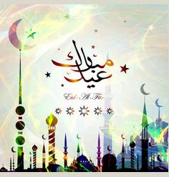 Ramadan mubarak card with arabic calligraphy vector