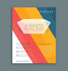 colorful stripes business brochure flyer design vector image