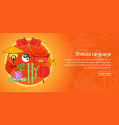chinese language banner horizontal cartoon style vector image