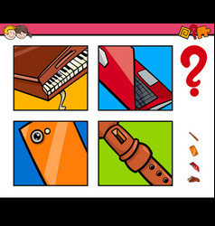 Guess objects cartoon game for children vector
