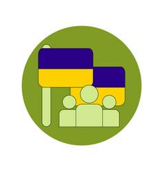 Ukrainian independence day vector
