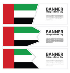 United arab emirates flag banners collection vector