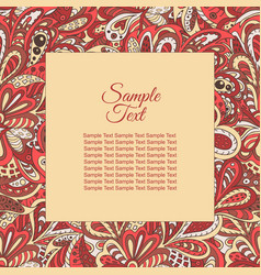 floral doodle ethnic pattern frame rosy and brown vector image