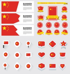 Set china vector