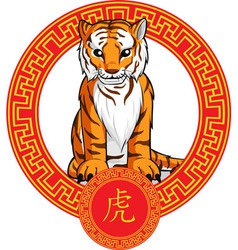 Chinese Zodiac Animal Tiger vector image vector image