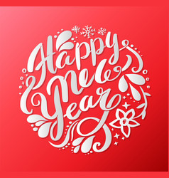 Happy new year calligraphy circle classic style vector