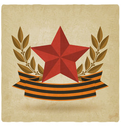 Victory day symbols star with ribbon old vector