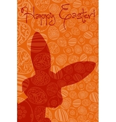 Easter Holiday Card vector image vector image
