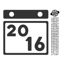 2016 calendar icon with job bonus vector
