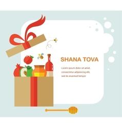 Greeting card for rosh hashana jewish holiday vector
