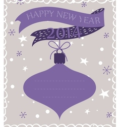 new year background or card vector image vector image