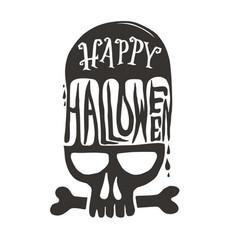 happy halloween with skull vector image