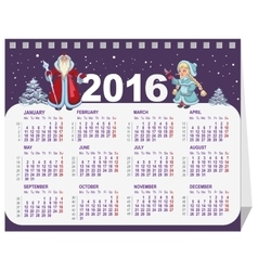 Russian santa claus and snow maiden calendar for vector